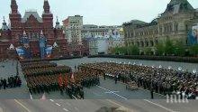 """""""Ръждясалата"""" руска армия нанесе високотехнологичен шок на Запада"""