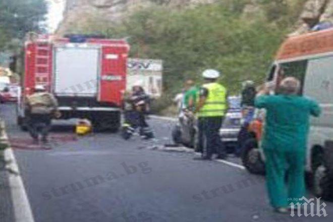 Гръцки гражданин е загинал при зверската катастрофа в Кресненското дефиле