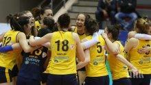 Волейболистките на Марица с лесна победа