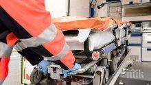 Работник почина след трудова злополука в Мадан