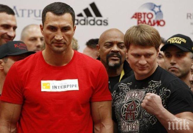 Поветкин: Още искам реванш от Кличко