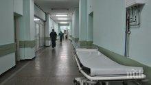 Нови случаи на сифилис в Плевен