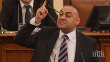 СКАНДАЛ в ПИК! Хюсеин Хафъзов се гаври с българския парламент! Лакеят на Местан говори на турски език в кулоарите!