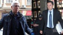 СКАНДАЛ в ПИК! Човек на Съюза на съдиите поема дело на Румен Овчаров срещу Яне Янев! Лъсват шокиращи зависимости и връзки!