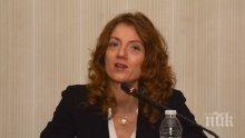 Дамянова: От БСП критикуват закон, който  още не е влязъл в сила