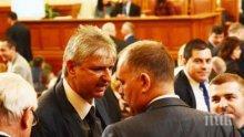 Шок в парламента!  Кадиев и Лъчо Иванов скочиха да се бият заради Кунева (снимки)