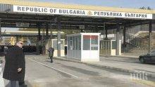 Трети ден блокада на българо-гръцката граница