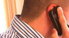 Арестуваха посредник за телефонна измама