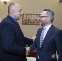 Премиерът Борисов и Михаел Рот обсъдиха двустранното сътрудничество между България и Германия