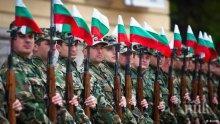 МО: Не се предвижда провеждането на задължителна военна подготовка