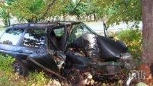 ИЗВЪНРЕДНО В ПИК! Жестока катастрофа край Тервел! Челен удар! Двамата шофьори са в реанимация!