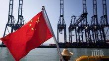 Китай е призовал КНДР да се въздържа от ескалация на напрежението чрез планираното изстрелване на ракета