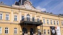 Зимна изложба представя Национална галерия  – Двореца