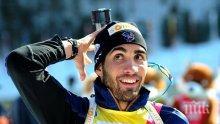 Мартен Фуркад спечели спринта в Канада