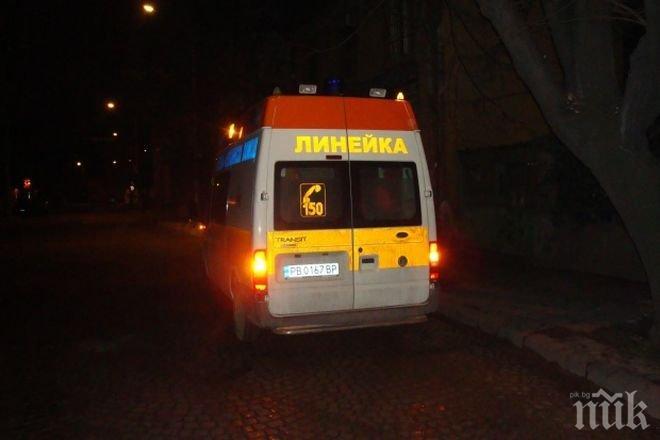 Пометоха дядо в центъра на София