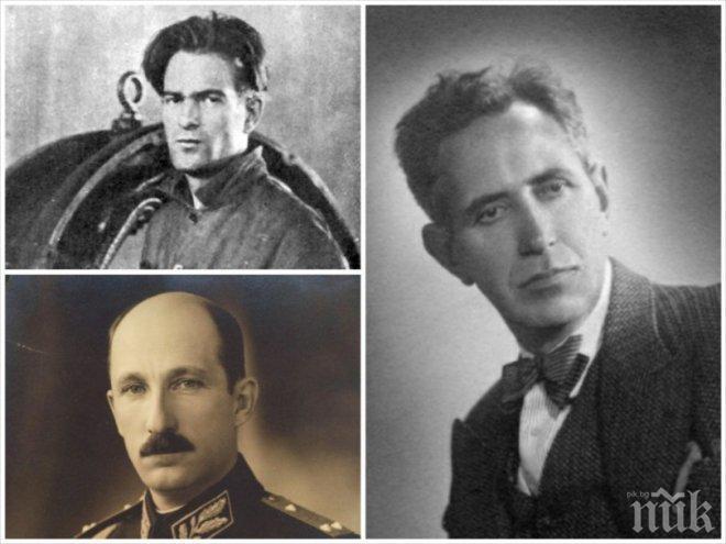 Щъркелов тикнат в затвора заради Вапцаров и царя