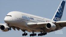 ДАНС купува техника за следене на пътници в самолета