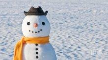 Ямбол си избра най-атрактивен снежен човек