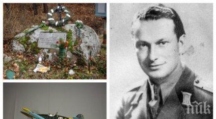 Капитан Списаревски - живата торпила на България