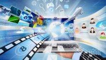 Русия е на второ място в света по генериран спам в интернет