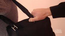 Апаш отмъкна 3050 лева и лични документи от дамската чанта на 57-годишна жена
