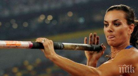 Спряха правата на над 4000 руски атлети след допинг скандала