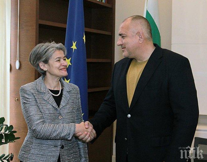 ПЪРВО в ПИК! НОВА РАЗВРЪЗКА ВЪВ ВЛАСТТА! РАЗУМЪТ НАДДЕЛЯ! Бойко подкрепя Бокова за ООН, Кристалина остава в Еврокомисията!