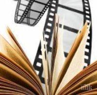 Днес открива Берлинският кинофестивал
