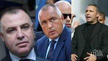 Новият шеф на Съюза за стопанска инициатива пред ПИК: Искаха да провалят Бойко Борисов в Лондон, така както се опитаха да саботират Стоичков да не стане голмайстор в САЩ!