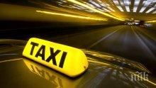 """Таксиметрови шофьори и автобусни превозвачи блокираха ГКПП """" Богородица"""""""