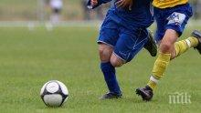 Трагедия: Футболист почина на юношески мач