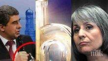 ГОРЕЩО в ПИК! Маргарита Попова отговори пред медията ни на атаката от комбината Цветан Василев - Би Ти Ви! Желязната лейди: Ясно е защо някой се опитва да ме замеси точно в този скандал!