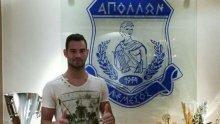 Симеон Славчев със страхотен гол в дербито на Лимасол (ВИДЕО)