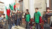 Силистра отбеляза 138-годишнината от освобождението си