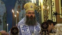 Негово високопреосвещенство Варненският и Великопреславски митрополит Йоан навършва 47 години