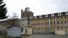 Затворниците да строят затвори
