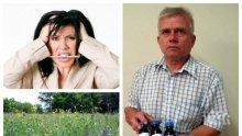 Лечителят Дончо Тонев: Билкова отвара цери алергии и страхови неврози
