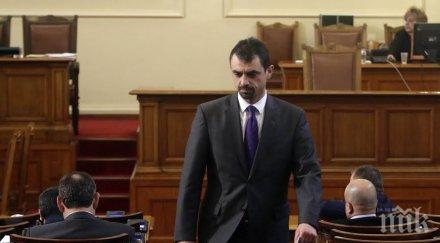 Явор Хайтов: 15 месеца слушаме само лакардии за съдебна реформа. Време е тя наистина да започне!