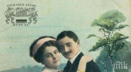 Любовни писма и романтични послания от началото на ХХ век на изложба в Бургас