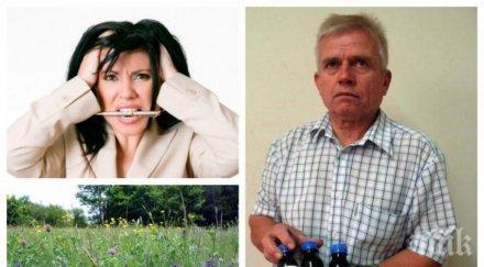 лечителят дончо тонев билкова отвара цери алергии страхови неврози
