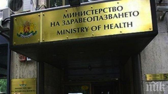 МЗ изпраща за контрол обществената поръчка за закупуване на ваксините от задължителния имунизационен календар