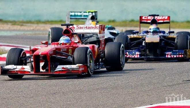 Гран При на Испания ще се проведе пред публика
