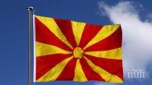 Албански паметник в Скопие предизвика спорове в Македония