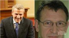 Д-р Стойчо Кацаров пред ПИК за ада в здравеопазването: Националната здравна карта, създадена от Москов, е незаконна!</p><p>