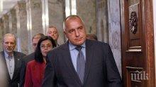 ЕКСКЛУЗИВНО! Борисов удари и Прокопиев - спря съмнителна обществена поръчка за 500 млн. лева!