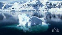 Богати на желязо метеорити може да се крият под ледовете на Антарктика