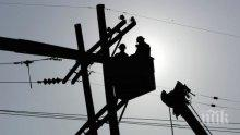 Електротехник загина при токов удар