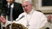 Революция в католицизма! Папата разреши презервативите!