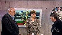 МОЩЕН СКАНДАЛ по НОВА! Юлий Москов към Береану: Роден си в Румъния и злепоставяш България! Нападнатият водещ побесня: Това е тотална лъжа!