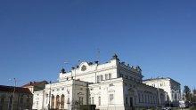 Ден на отворените врати в президентството и Народното събрание